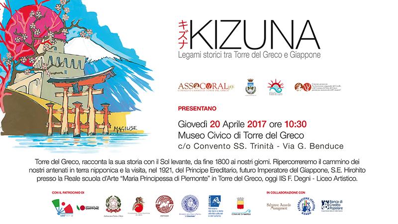 KIZUNA - Torre del Greco 20 Aprile 2017